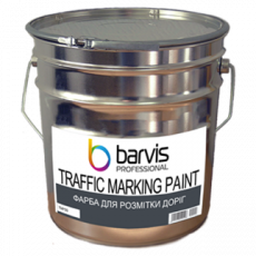 Краска для разметки дорог Barvis Traffic Marking Paint база (желтая)