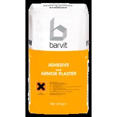 Клей для системы утепления Barvis  Adhesive and Armor Plaster серый