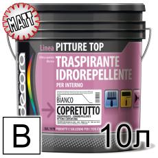 Интерьерная краска Colori Decora Copretutto база B (белая)